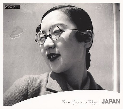 JAPAN - EDITION PIERRE VERGER: JAPAN - FROM KYOTO TO TOKYO NEW CD
