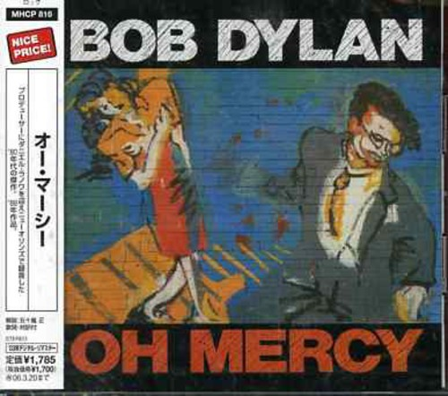BOB DYLAN - OH MERCY (IMPORT) NEW CD