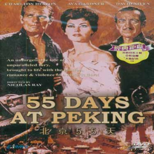 55 DAYS AT PEKING (IMPORT) NEW DVD