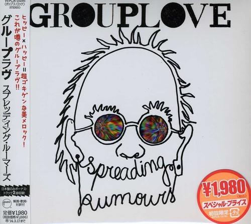 GROUPLOVE - SPREADING RUMORS (IMPORT) NEW CD