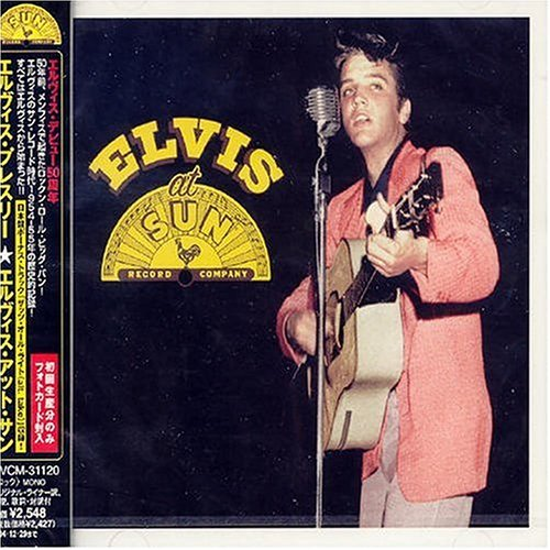 ELVIS PRESLEY - ELVIS AT SUN (IMPORT) NEW CD