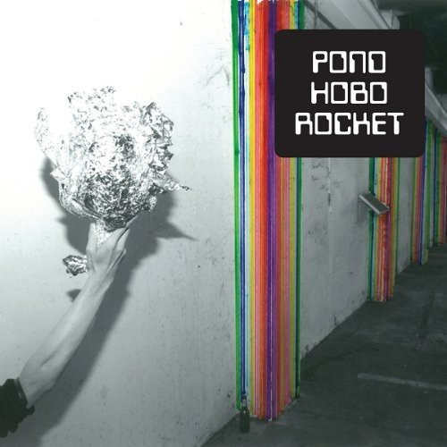 POND - HOBO ROCKET NEW VINYL