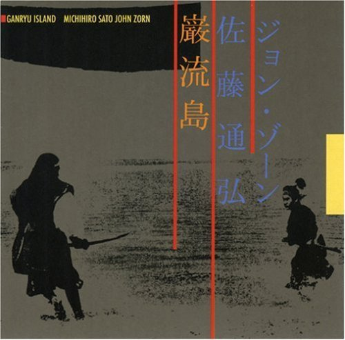 JOHN ZORN - GANRYU ISLAND NEW CD
