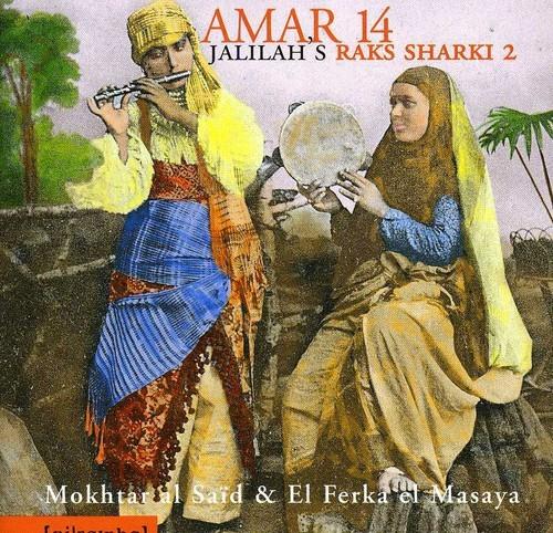 JALILAH'S RAKS SHARKI 2 / VARIOUS NEW CD